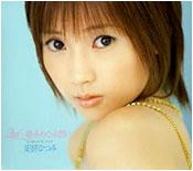 2nd ~Shimiwataru Omoi~