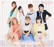 Ai wa Itsumo Kimi no Naka ni/Futsuu, Idol 10nen Yatterannai Desho!? Regular Edition B