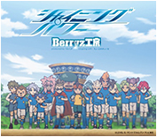 Shining Power Limited Edition Inazuma Eleven Edition