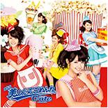 """Dai Nana Sho """"Utsukushikutte Gomen ne"""" Limited Edition"""