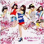 Momoiro Sparkling Limited A Version