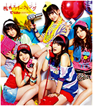 Momoiro Sparkling Regular Edition