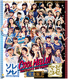Hello! Project 2013 SUMMER COOL HELLO! ~Sorezore!~ Blu-Ray