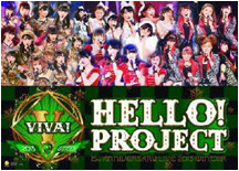 Hello! Project Tanjou 15th Anniversary Live Winter 2013 ~Viva!~