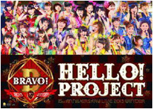 Hello! Project Tanjou 15th Anniversary Live Winter 2013 ~Bravo!~