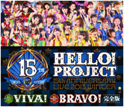 Hello! Project Tanjou 15th Anniversary Live Winter 2013 ~Bravo!~ Blu-Ray