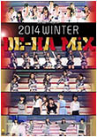 Hello! Project 2014 WINTER ~DE-HA MiX~