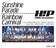 Hello!Project 2016 SUMMER ~Rainbow Carnival~ Blu-Ray Cover