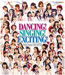 Hello!Project 2016 WINTER ~DANCING! SINGING! EXCITING!~ Blu-Ray Cover