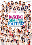 Hello!Project 2016 WINTER ~DANCING! SINGING! EXCITING!~ DVD Cover