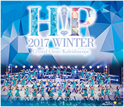 Hello!Project 2017 WINTER ~Crystal Clear・Kaleidoscope~ Blu-Ray Cover
