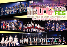 Hello! Project 20th Anniversary!! Hello! Project Hina Fes 2019 [Morning Musume '19 Premium] DVD Cover