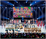 Hello! Project 2019 SUMMER 「beautiful/harmony」 Blu-Ray Cover