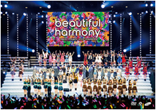 Hello! Project 2019 SUMMER 「beautiful/harmony」 DVD Cover