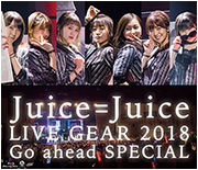 Juice=Juice LIVE GEAR 2018 ~Go ahead SPECIAL~ Blu-ray Cover