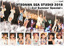OTODAMA SEA STUDIO 2018 ~J=J Summer Special~ DVD Cover