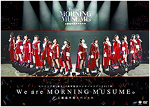 Morning Musume '17 Tanjou 20 Shuunen Kinen Concert Tour 2017 Aki ~We are MORNING MUSUME~ Blu-ray