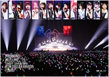 Morning Musume '19 Concert Tour Aki ~KOKORO&KARADA~ FINAL DVD cover