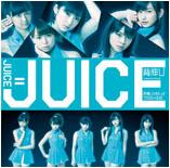 Senobi/Date ja nai yo  Uchi no Jinsei wa Limited Edition A