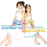 Mes covers : Koharu Kusumi ~ NEW ! Kirarin_hanawo