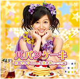 Mes covers : Koharu Kusumi ~ NEW ! Kirarin_papancake