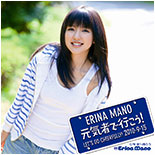 [Resim: mano_genkimono_a.jpg]