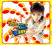 YOUR SONG ~Seishun Sensei~ (first pressing)