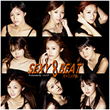 SEXY 8 BEAT Limited Edition