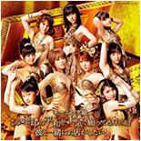 Kono Chikyuu no Heiwa wo Honki de Negatterun da yo! Limited Edition A