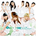 Only you Limited Edition B