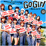 Go Girl! ~Koi no Victory~ Limited Edition
