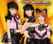 Wakuteka Take a chance Limited Edition B