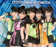 Wakuteka Take a chance Limited Edition F
