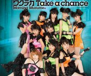 Wakuteka Take a chance Regular Edition