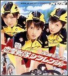 Renai Sentai Shitsu Ranger