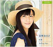 Tegami/Rolling Days
